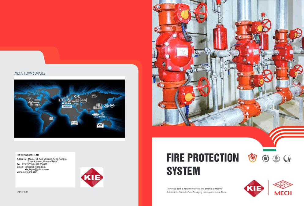 Mech Fire Protection System