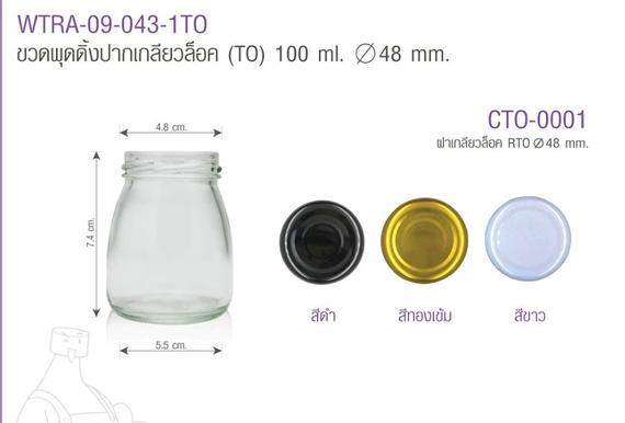 WTRA 09 043, 100ml