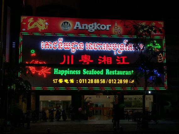 Golden Dragon Advertising & Decoration