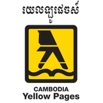 Cambodia Yellow Pages