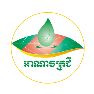 Anachak Fertilizer Co., Ltd.