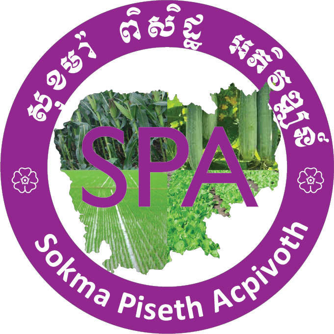 Sokma Piseth Acpivoth Co., Ltd.