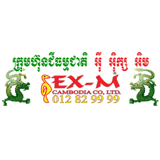 EX-M (Cambodia) Co., Ltd.
