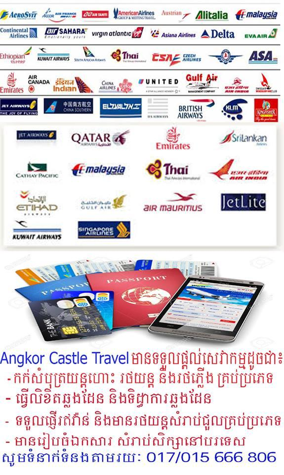 Angkor Castle Travel