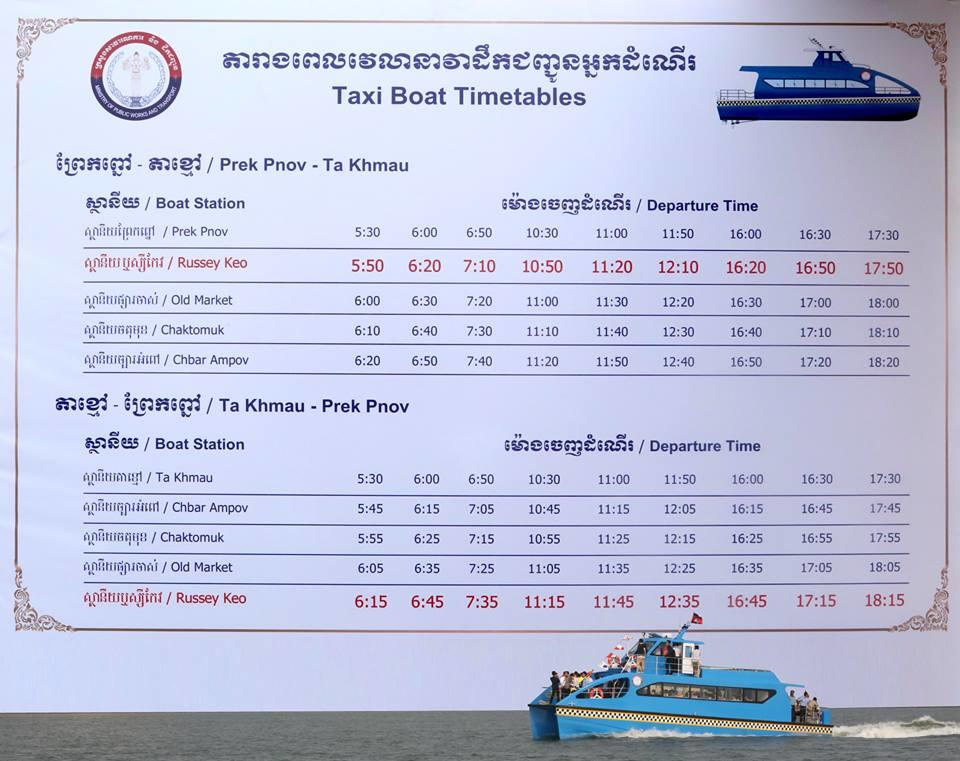 Taxi Boat Timetables (Phnom Penh)