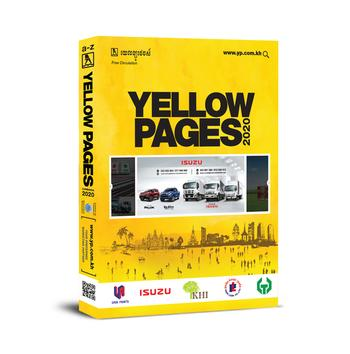Yellow Pages Directory 2020