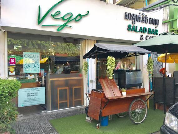 Vego Salad Bar & Coffee