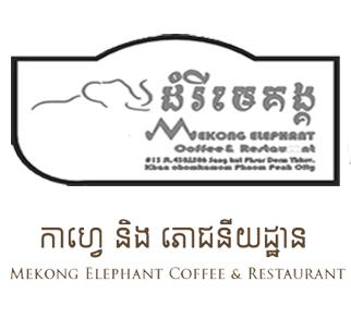 Mekong Elephants Coffee & Restaurant