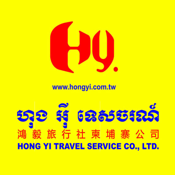 Hong Yi Travel Service Co., Ltd.