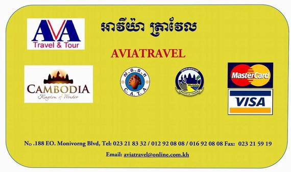 Avia Travel & Tour