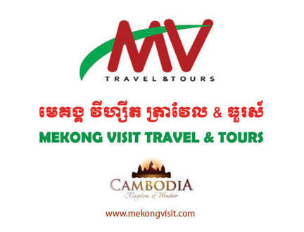Mekong Visit travel & Tours Co., Ltd.