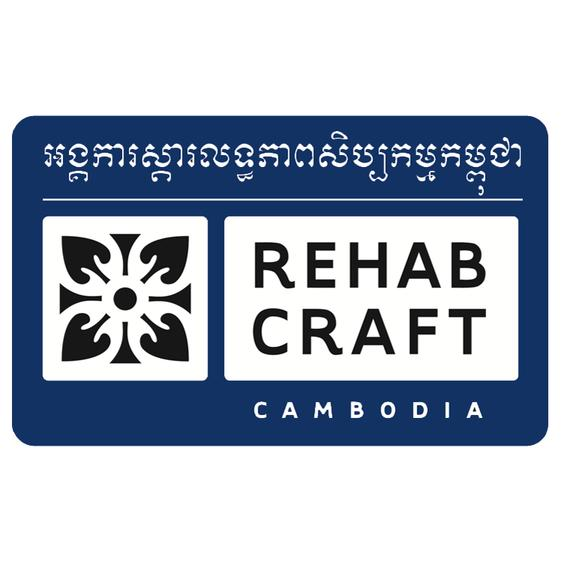 Rehab Craft Cambodia (RCC)
