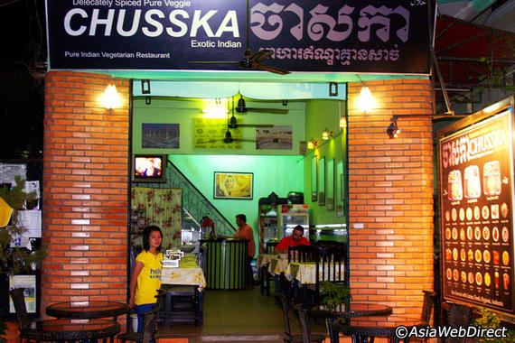 Chussaka Indian Restaurant