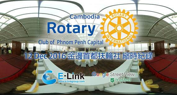 ROTARY CLUB OF PHNOM PENH