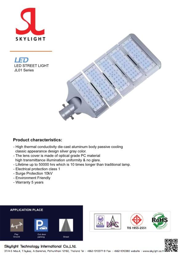 Led Lighting Product Street Light SL-JL01 Series