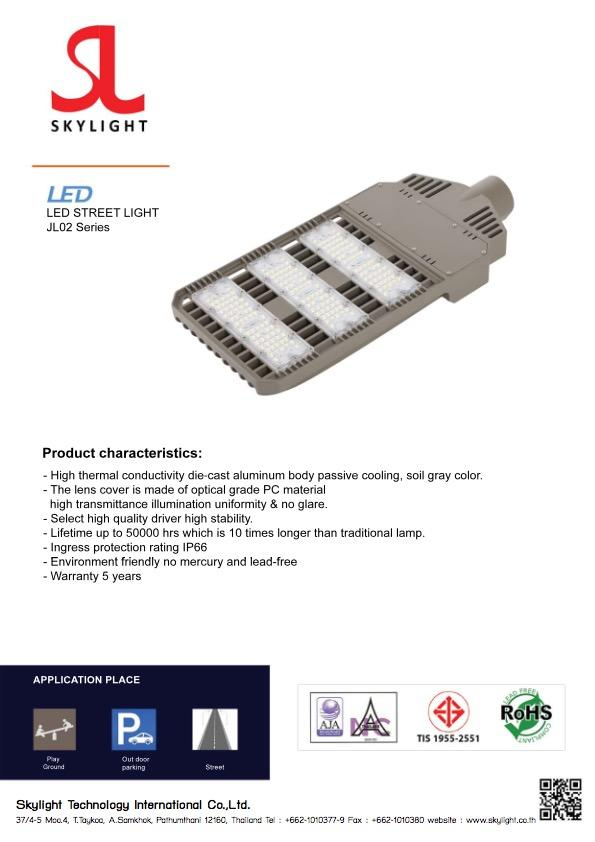 Led Lighting Product Street Light SL-JL02-3M Series