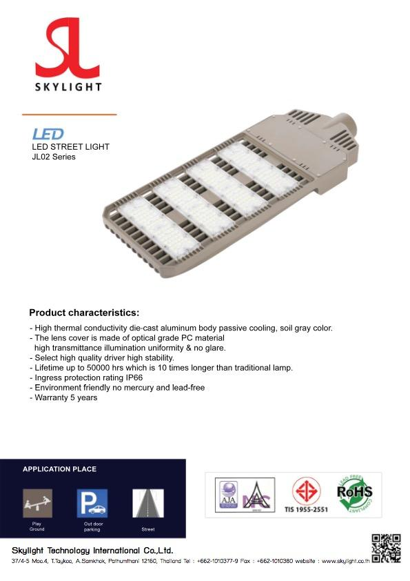 Led Lighting Product Street Light Sl-JL02-4M Series