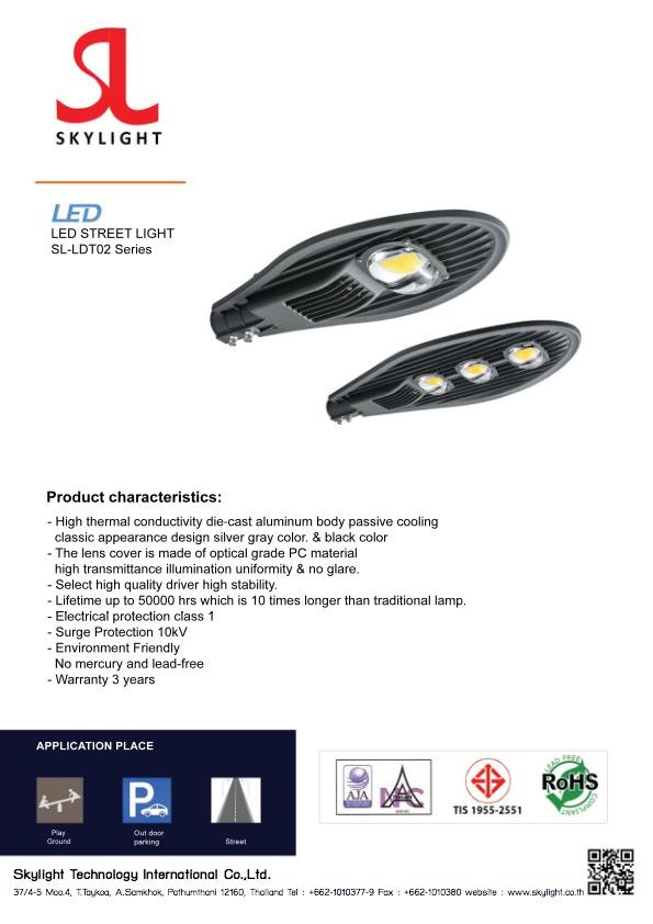 Led Lighting Product Street Light SL-LDT02 Series