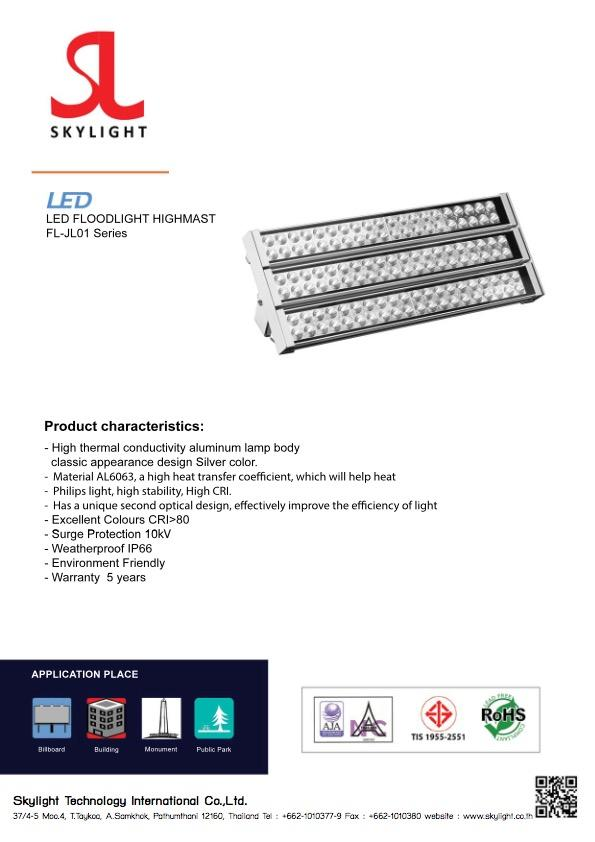 Led Lighting Product Flood Light FL-JL01-3M Series