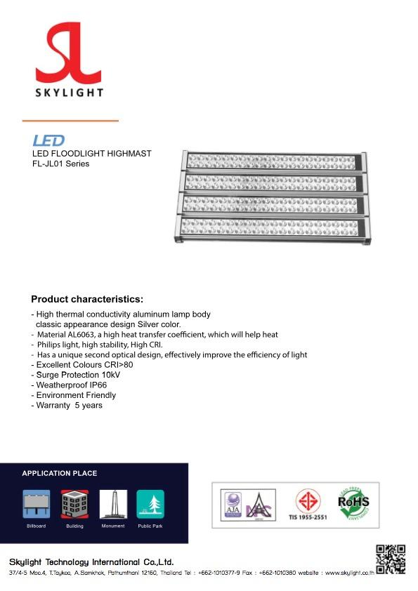 Led Lighting Product Flood Light FL-JL01-4M Series