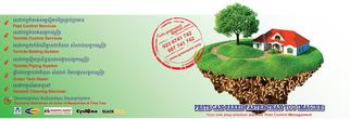 Green Pest Co., Ltd.
