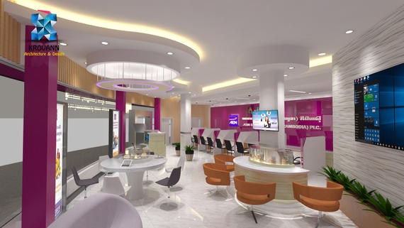 Interior design Aeon