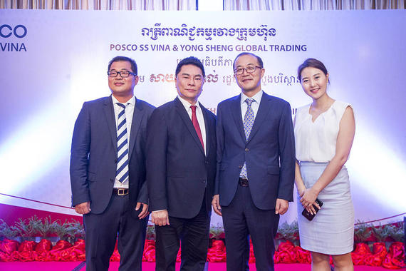 POSCO SS VINA & YONG SHENG GLOBAL TRADING Business Launch.