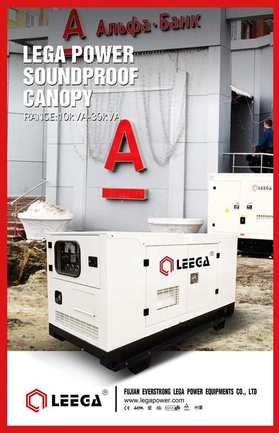 LEGA POWER SOUNDPROOF CANOPY (10KVA -30KVA)