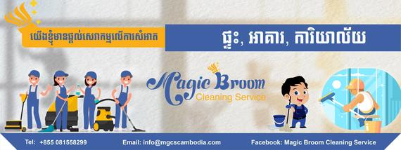 Magic Broom Cleaning Service