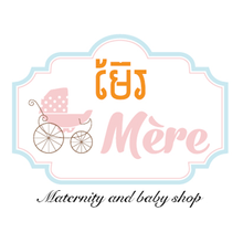 Mére Maternity & Baby Shop