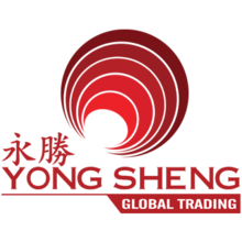 Yong Sheng Global Trading Co., Ltd.