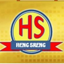 Heng Sreng Battery Shop