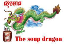 The Soup Dragon Restaurant