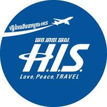 H.I.S. (Cambodia) Travel Co., Ltd. - Sihanoukville Branch