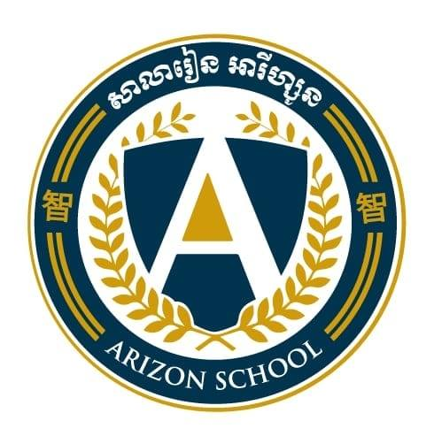 Arizon School Cambodia - Kampong Thom Campus