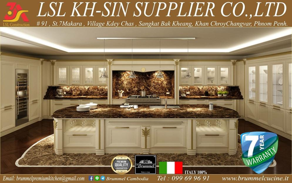 Italy kitchen