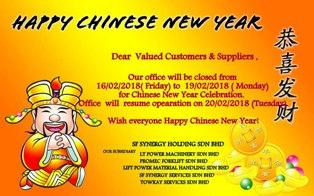 3554460 chinese new year memo 2018 1?1518487771