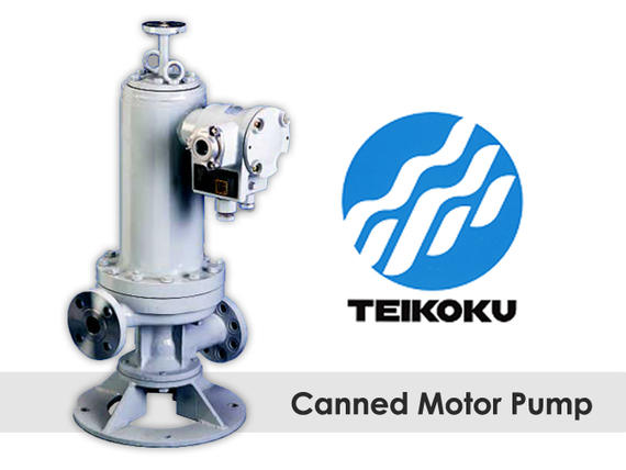 teikoku canned motor pump