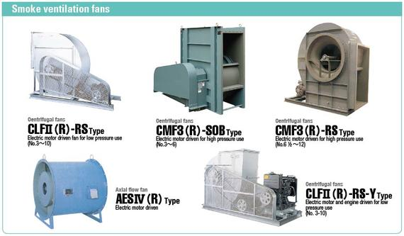 smoke ventilation fan