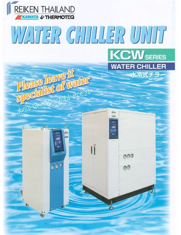 Water Chiller KCW-RT Series