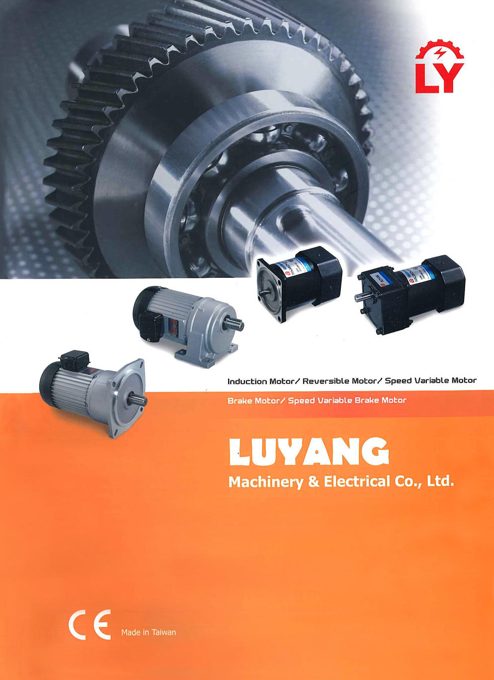 LUYANG Machinery & Electrical Co., Ltd.