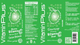 1994547 vitaminplus   soursop?1490229032