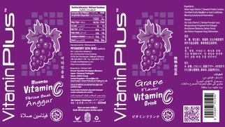 1994549 vitaminplus   grape?1490229003