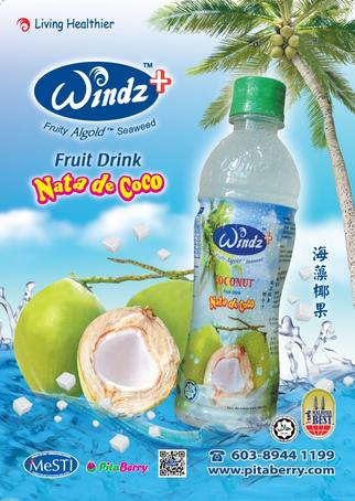 1994564 windzplus poster   coconut?1490229014