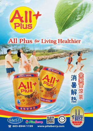 3384943 all plus for living healthier?1490229007