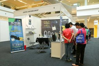 GPPKM Event One City USJ UfO padlock OSOSO padlock C X Industries (9)