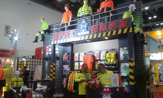 Safety Vest - All Product