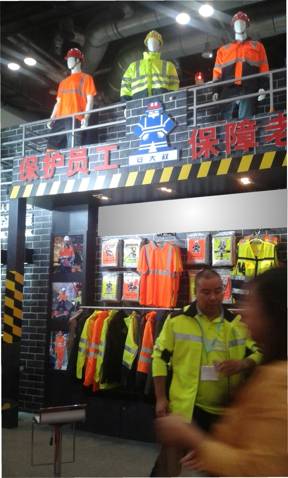 Safet Vest - All Product