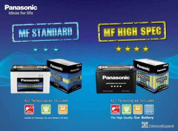 PANASONIC CAR BATTERY