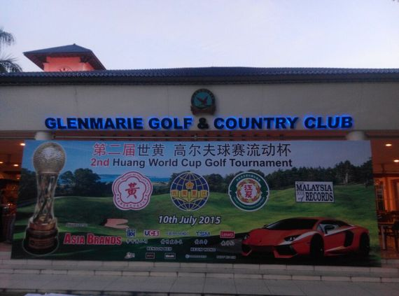2nd World Huang Golf Tournament Backdrop